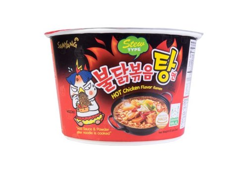 Samyang Stew Type Hot Chicken Ramen Bowl, 120g