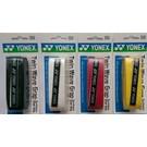 Yonex YONEX AC134EX TWIN WAVE GRAP 1PC