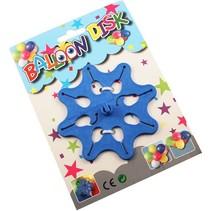 PartyXplosion - Ballonnenschijf