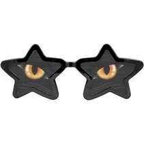 Folat - Bril - Kattenogen - XXL
