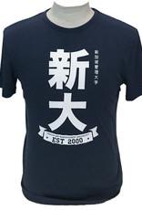 T-shirt Vintage Classic Xinda Tee