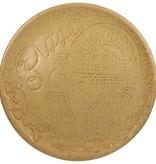 aardewerk steelpan hoog 12 cm De Silva Tobacco 06023.12