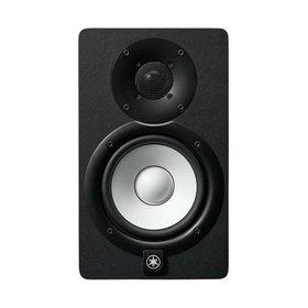 Yamaha HS5 Monitors