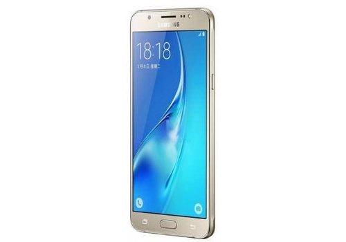 Samsung Samsung Galaxy J5 2017  16 GB Zilver