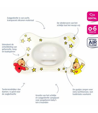 Difrax Difrax pacifier Dental Bumba 0-6 month