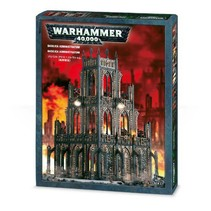 Warhammer 40k Terrain: Basilica Administratum