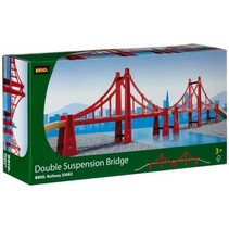 Brio: Double Suspension Bridge