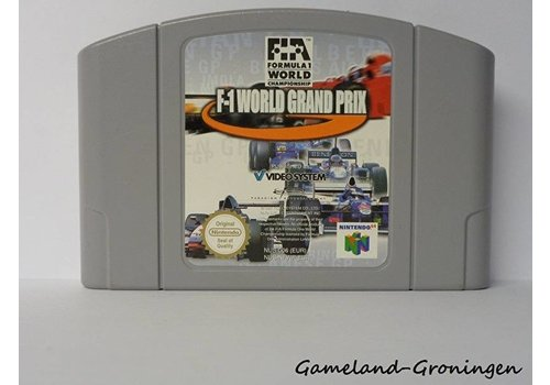 F-1 World Grand Prix (EUR)