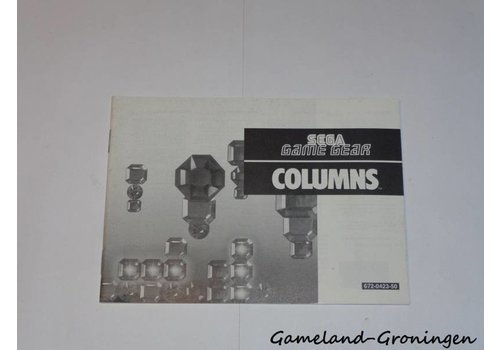 Columns (Handleiding)