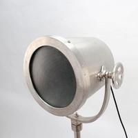 Vloerlamp Raw Nickel