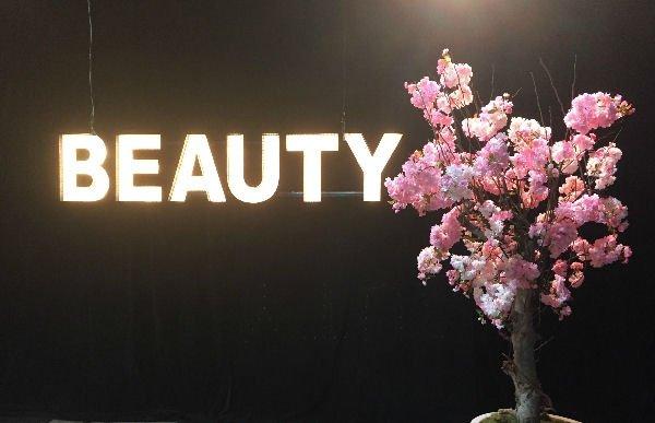 Beauty Trade Special 2017