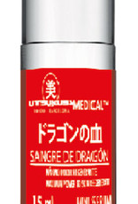 Utsukusy Dragon Blood mini size serum 15 ml