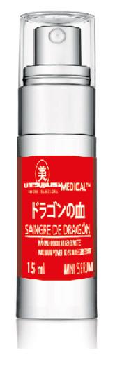 Utsukusy Dragon Blood mini size serum 15 ml