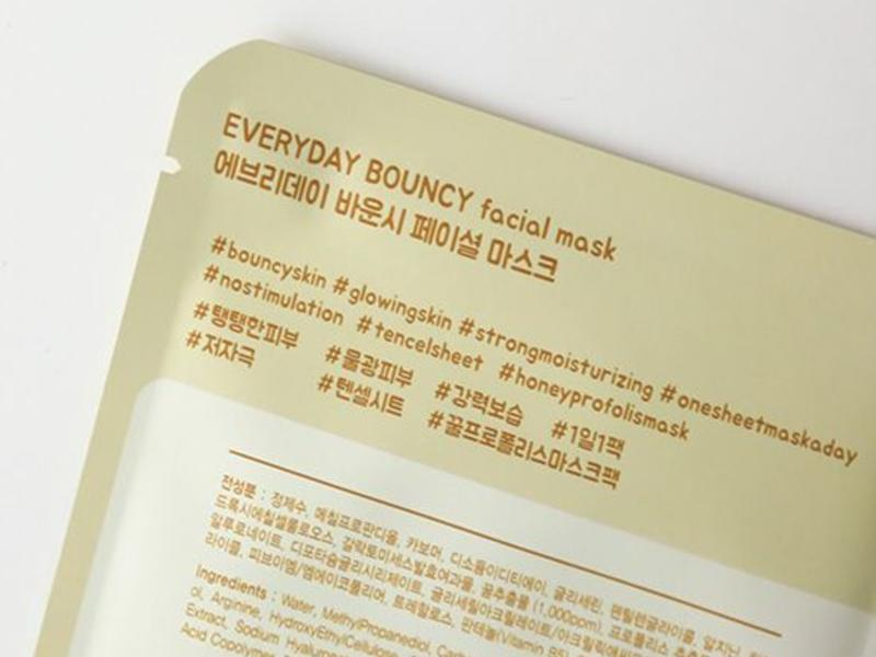 Everyday Bouncy Facial Mask - 25g