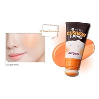 Ah! Much Real My Cushion Blusher [#003 Cheerful Orange] - 20ml