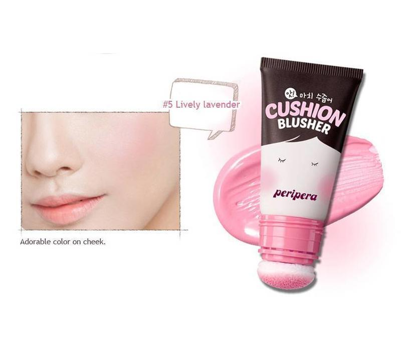 Ah! Much Real My Cushion Blusher [#005 Lively Lavendel] - 20ml