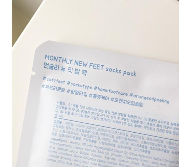 Monthly New Feet Socks Pack - 25g