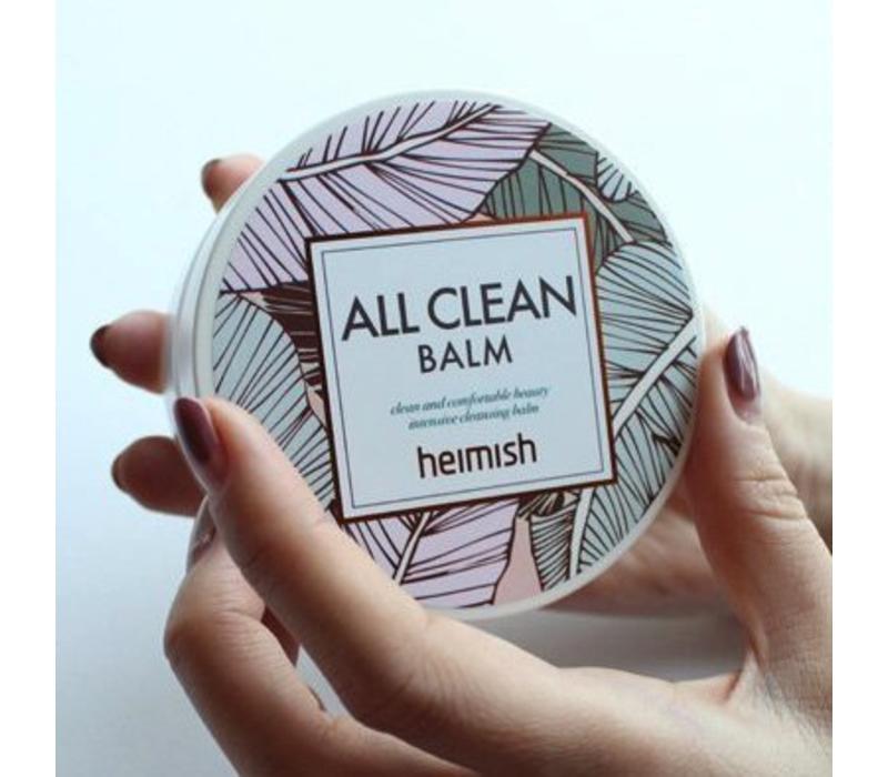 heimish makeup remover balm