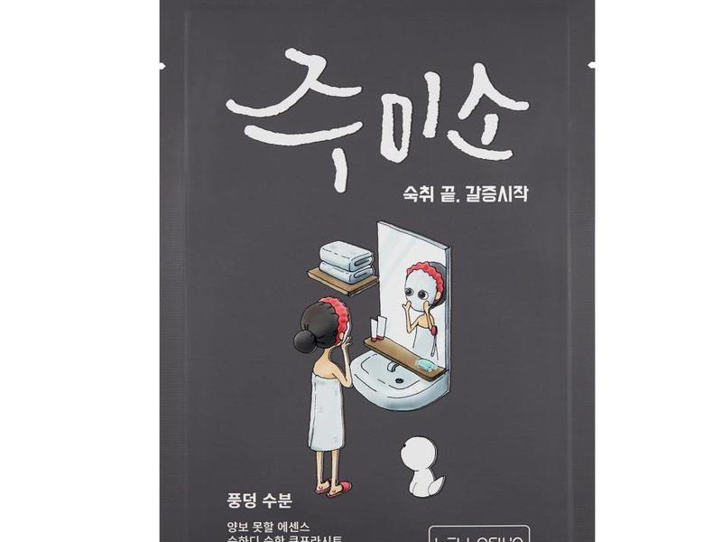 Jumiso Water Splash Mask - 26 ml