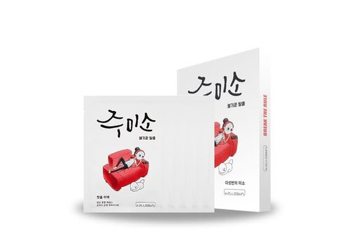 Hello Skin First Skin Lightening Mask (5pcs)