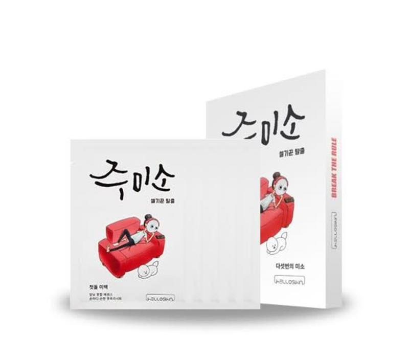 Jumiso First Skin Lightening Mask (5pcs)