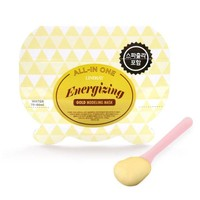 Energizing Gold Modeling Mask Rubber Pouch - 26g
