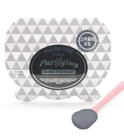 Purifying Charcoal Modeling Mask Pouch - 26g
