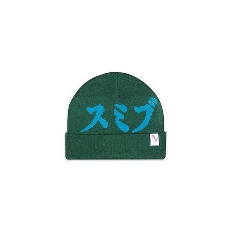 SUMIBU Katakana Beanie