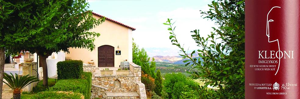 Lafkiotis Winery, Kleoni, Nemea, Peloponnesos