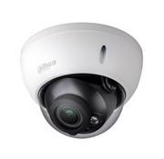 Dahua Dahua HAC-HDBW2220RP-Z HD CVI 1080P beveiligingscamera