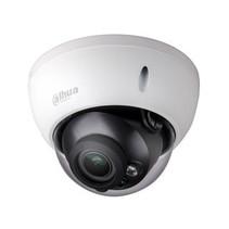 Dahua HAC-HDBW2220RP-Z HD CVI 1080P beveiligingscamera
