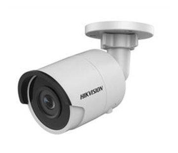 Hikvision Hikvision DS-2CD2025FWD-I 2.8mm