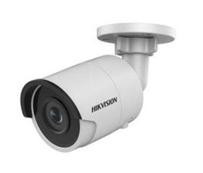 Hikvision DS-2CD2025FWD-I 2 MP Ultra-Low Light Network Bullet Camera