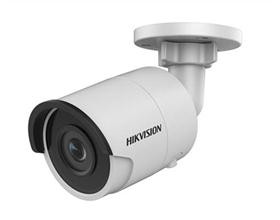 DS-2CD2025FWD-I 2 MP Ultra-Low Light Network Bullet Camera
