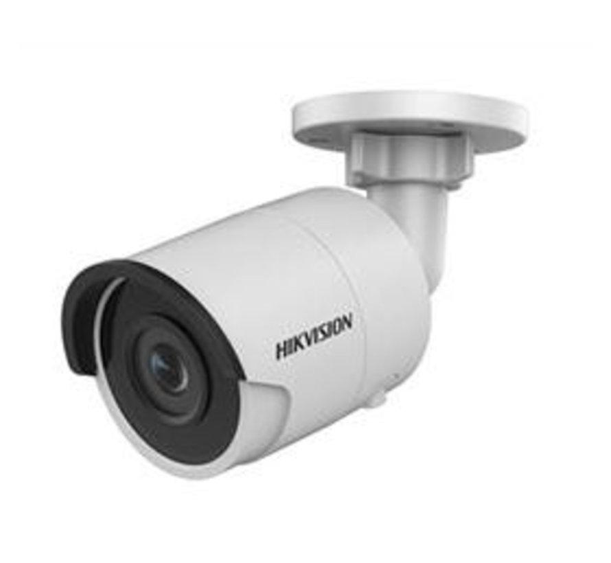Hikvision DS-2CD2055FWD-I 2.8mm bullet IP camera 5 megapixel