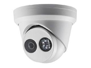 Hikvision DS-2CD2343G0-I(2.8mm) 4MP IP beveiligingscamera