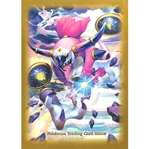 Ultra Pro Hoopa Unbound Card Sleeves