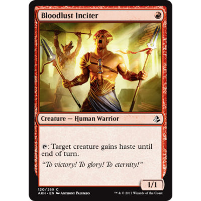 Bloodlust Inciter
