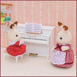 Sylvanian Families Piano Set