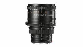 Leica Leica TS-APO-ELMAR-S 120mm f/5.6 ASPH.