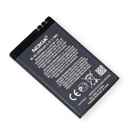 Nokia E75, 8800 Arte Battery BL-4U