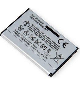 Sony Xperia Play, Xperia X10 Battery BST-41