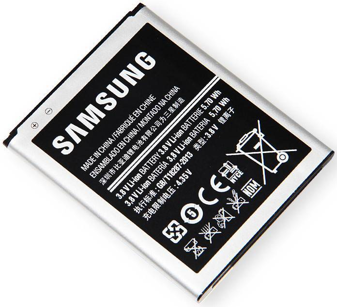 Batterij Samsung Galaxy S3 Mini