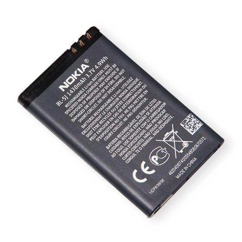 Batterij Nokia BL-5J