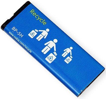 Batterij Nokia BP-5H