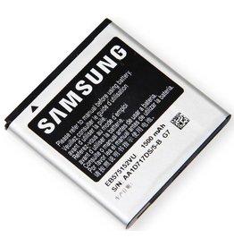 Samsung Galaxy S I9000, Galaxy S Plus I9001 Battery EB-575152VU