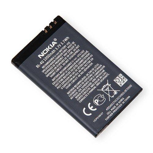 Nokia E75, 8800 Arte Battery BL-4U