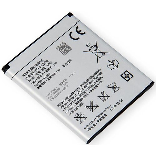 Sony Xperia Arc S LT18i, Xperia Arc X12 LT15i Battery BA750
