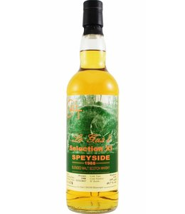 Speyside 1988 Le Gus't