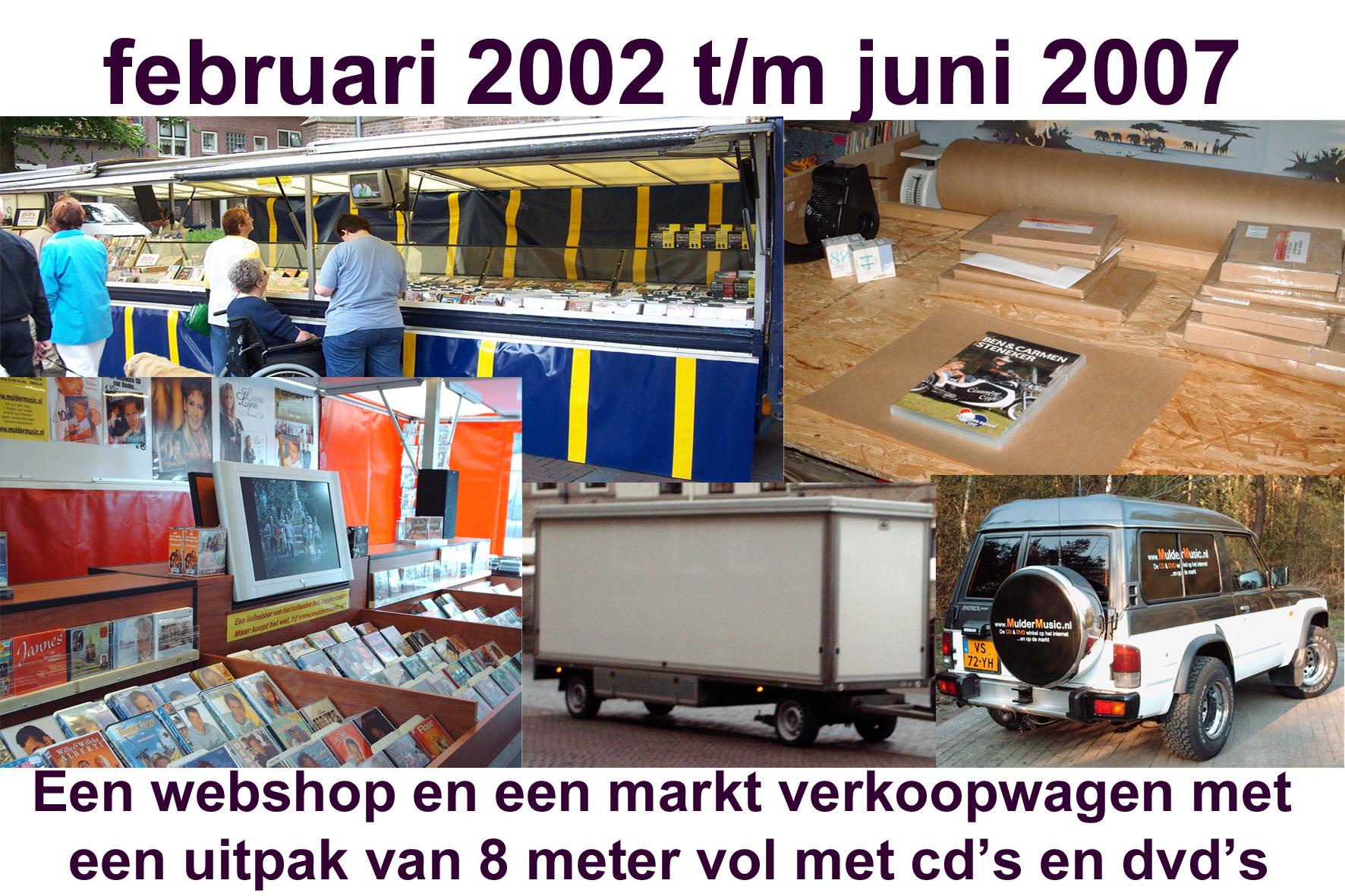 Muldermusic.nl